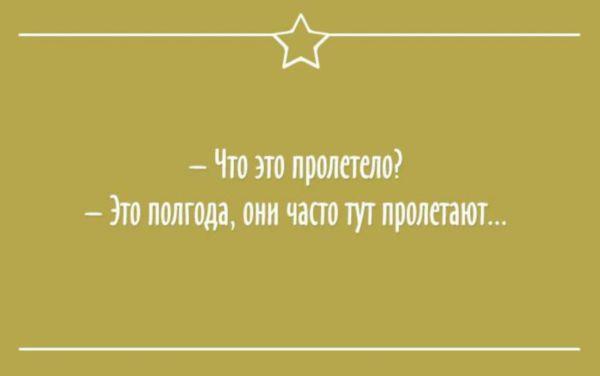 0_f49f1_e4d659d2_orig_result