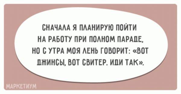 20-otkrytok-dlya-nastoyashhih-zhenshhin_1679091c5a880faf6fb5e6087eb1b2dc_result