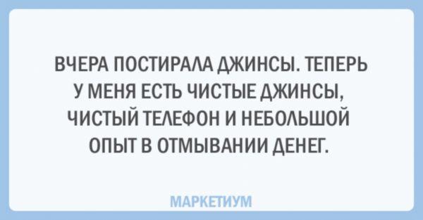 20-otkrytok-o-nashej-neprostoj-zhizni_70efdf2ec9b086079795c442636b55fb_result