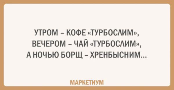 20-otkrytok-o-nashej-neprostoj-zhizni_8f14e45fceea167a5a36dedd4bea2543_result
