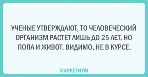 20-otkrytok-o-nashej-neprostoj-zhizni_c74d97b01eae257e44aa9d5bade97baf_result