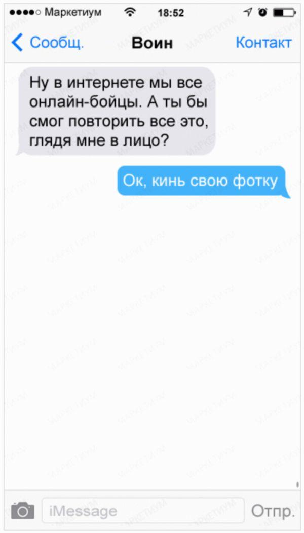 20-sms-ot-druzej-kotorye-za-slovom-v-karman-ne-polezut_70efdf2ec9b086079795c442636b55fb_result