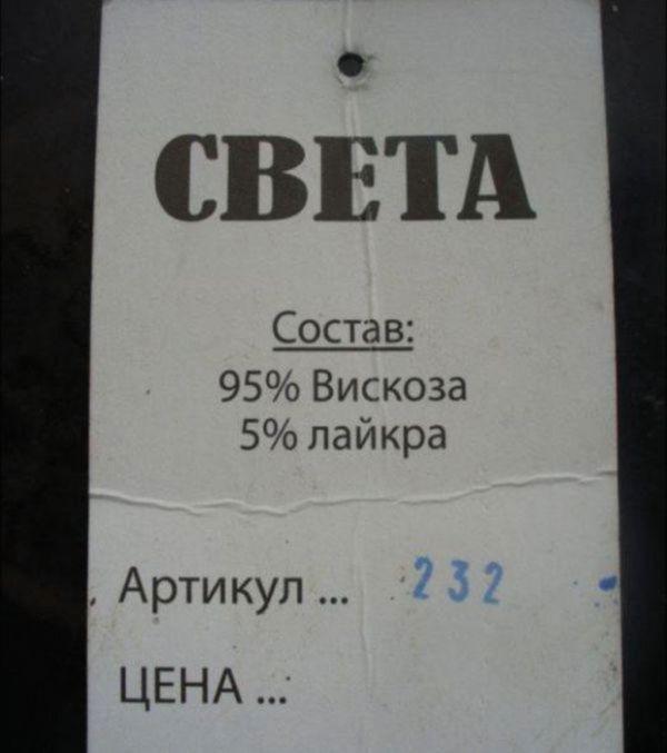 4439658_67b0010d_result