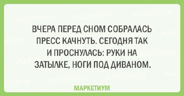 25-otkrytok-kotorye-pomogut-rasslabitsya_1f0e3dad99908345f7439f8ffabdffc4_result