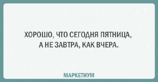 25-otkrytok-kotorye-pomogut-rasslabitsya_3c59dc048e8850243be8079a5c74d079_result