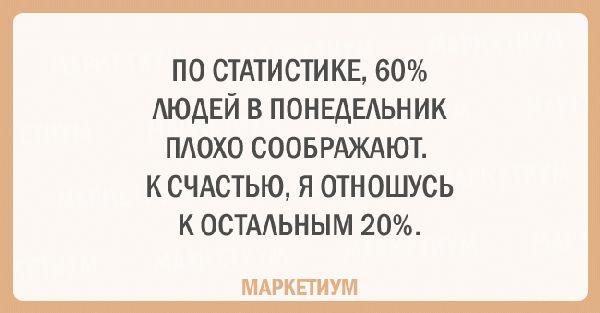 25-otkrytok-kotorye-pomogut-rasslabitsya_6512bd43d9caa6e02c990b0a82652dca_result