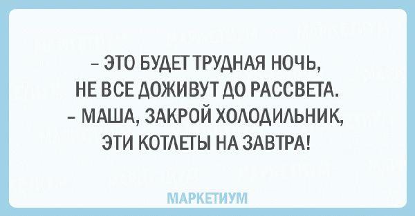 25-otkrytok-kotorye-pomogut-rasslabitsya_6f4922f45568161a8cdf4ad2299f6d23_result