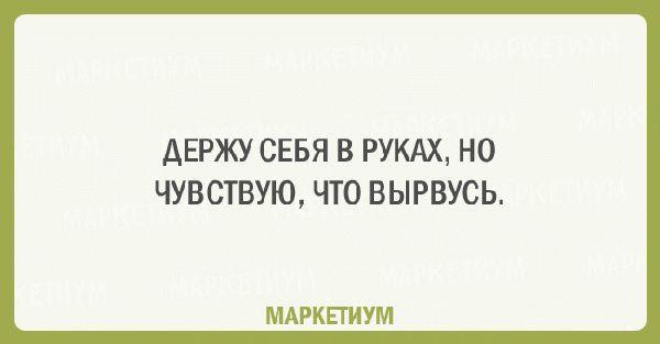 25-otkrytok-kotorye-pomogut-rasslabitsya_8e296a067a37563370ded05f5a3bf3ec_result