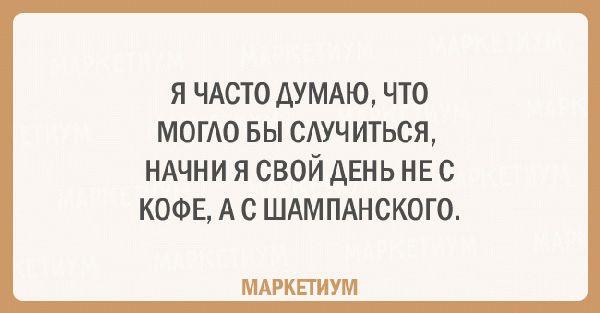 25-otkrytok-kotorye-pomogut-rasslabitsya_8f14e45fceea167a5a36dedd4bea2543_result