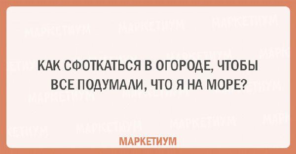 25-otkrytok-kotorye-pomogut-rasslabitsya_c9f0f895fb98ab9159f51fd0297e236d_result