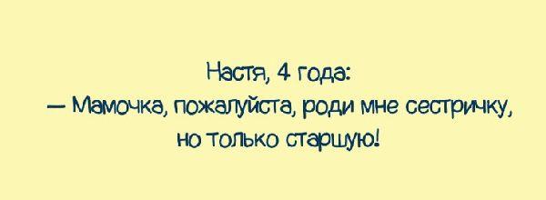 36f38e_result
