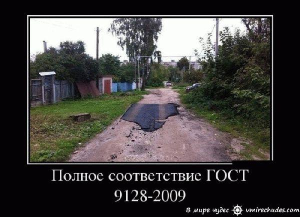 4475884_67c51b36_result