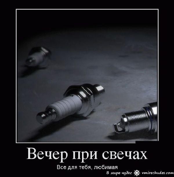 4475887_885b88fe_result