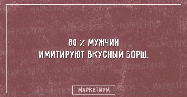 c81e728d9d4c2f636f067f89cc14862c13_result
