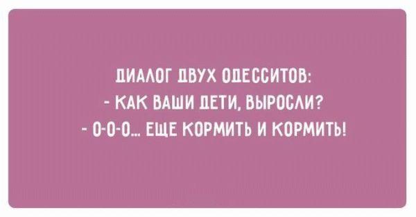 eb5f161b23aa_result