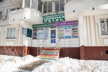"""Детский центр """"Чудо-Чадо"""" в Бутово: ул. Скобелевская, 21"""