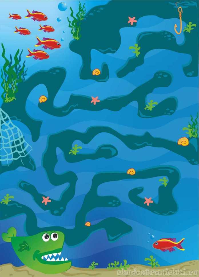 Угадай-ка «рыбка»