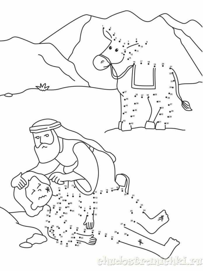 Раскраска «добрый самарянин»