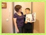 bibliya-kudryashka