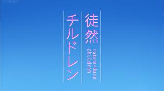 tsuzu1