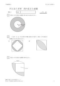 enougi4_1のサムネイル
