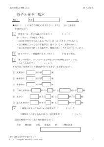 gensitobunsikihon1のサムネイル