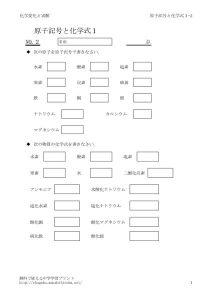 thumbnail of kagakusiki1_2