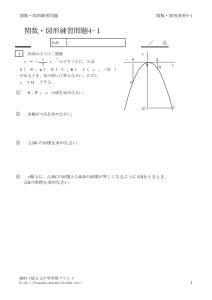 kansuzukei4_1のサムネイル