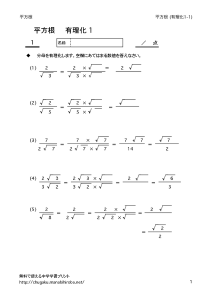 thumbnail of yurika1_1