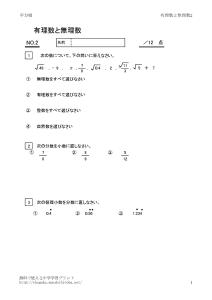 thumbnail of yurimuri2
