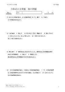 kazunomondai1のサムネイル
