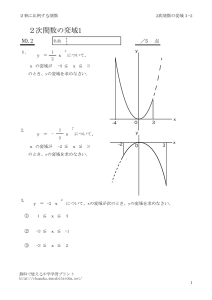 heniki1_2のサムネイル