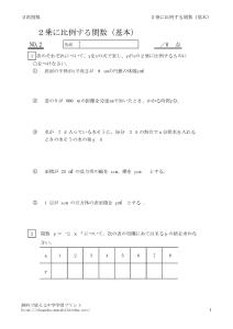 nijikansu1_2のサムネイル
