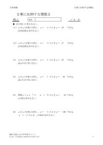 nijikansu2_1のサムネイル