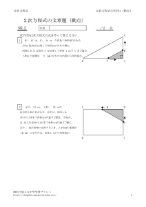 nijiriyoudouten2のサムネイル