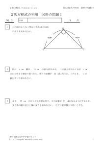 nijizukeiriyo1_3のサムネイル