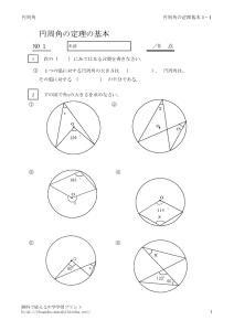 ensyukaku1_1のサムネイル