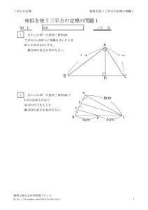 sojitosanheiho1のサムネイル