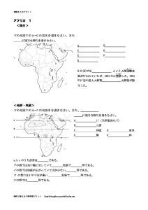 africa1のサムネイル