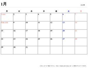 2018年カレンダー(月曜始まり)のサムネイル