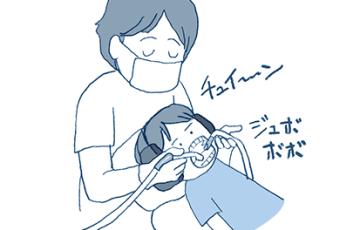 そらまめ歯科