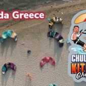 Lefkada, Greece – Kite Spot Check Outs – by Chulo Vision (Subt: NL, ES, DE, FR)