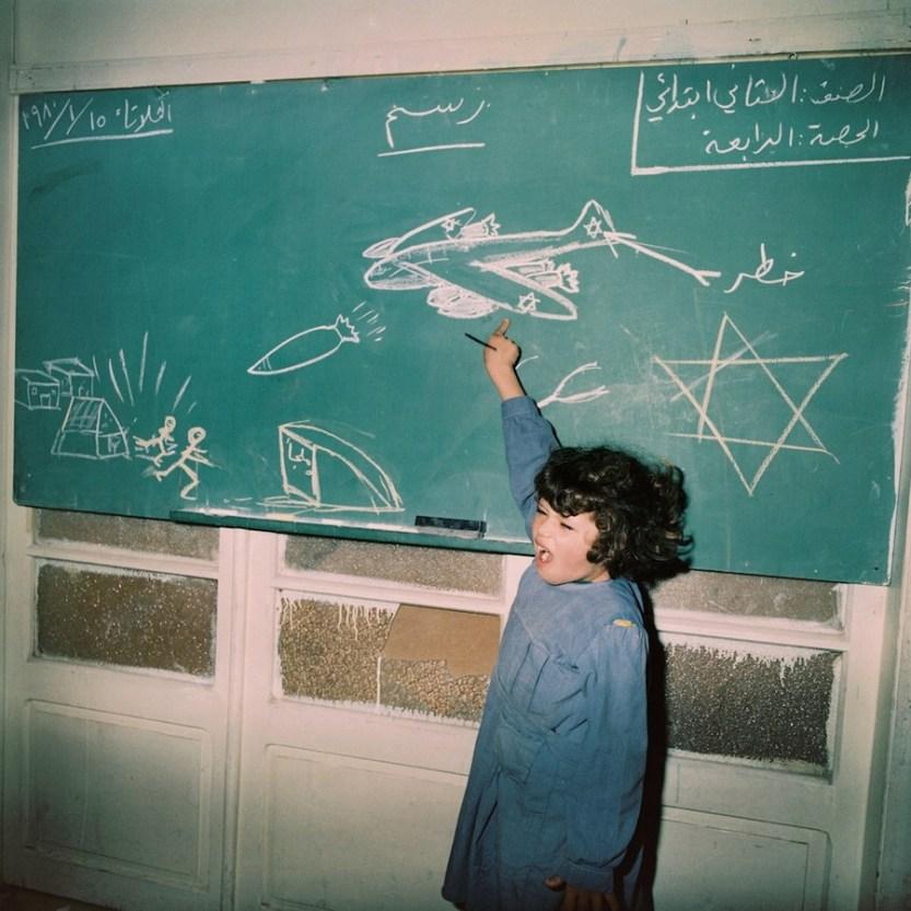 "untrustyou: ""Thomas Billhardt Beirut , primary school in a Palestinian camp, 1977 """