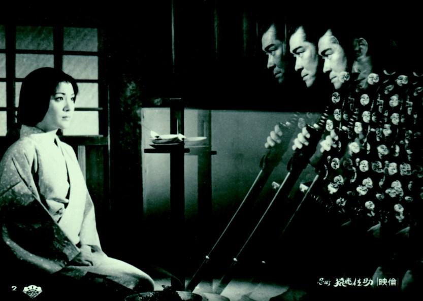 """corporalsteiner: """"忍術 猿飛佐助 (1976) """""""
