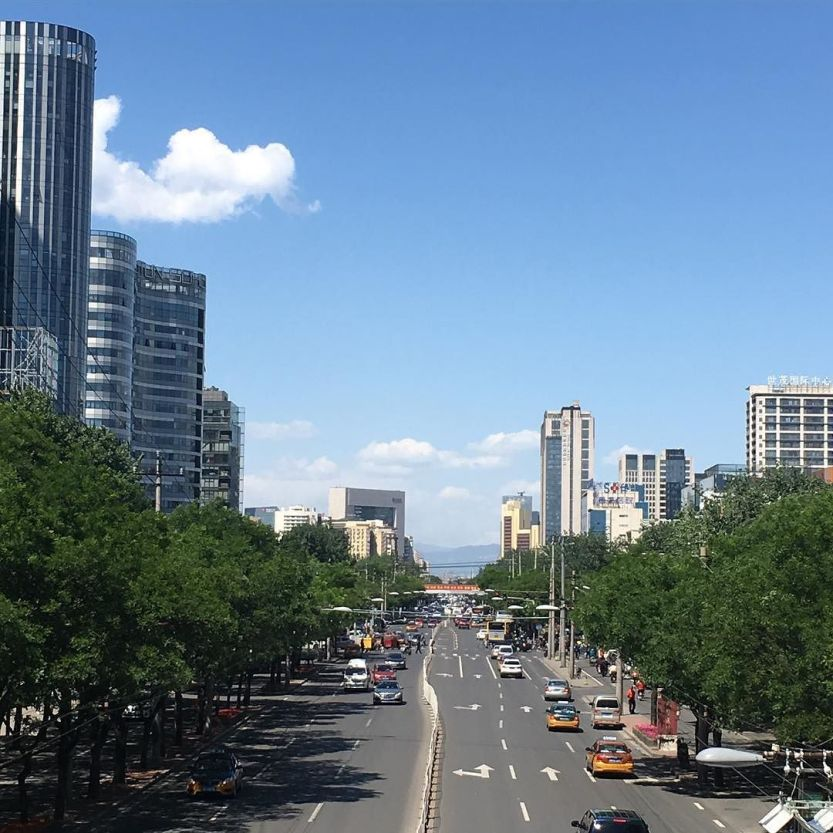 Brilliant day when you can see the Western hills on the far fringes of Beijing all the way! by angelica_cheung http://ift.tt/1OsmJB9