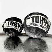 東京粉末チョークボール「アストロ」「ボム」発売!!過去最高のチョークボール