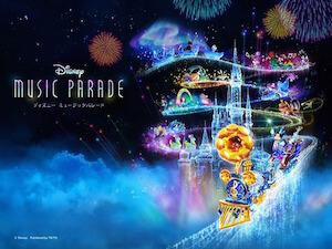 ディズニーミュージックパレードのジュエル