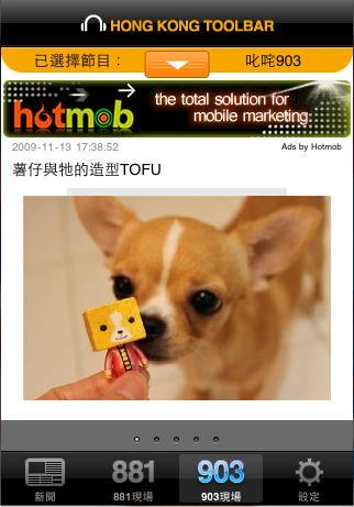 HKToolbar 橫行上i仔   cHUNGcUP's Blog