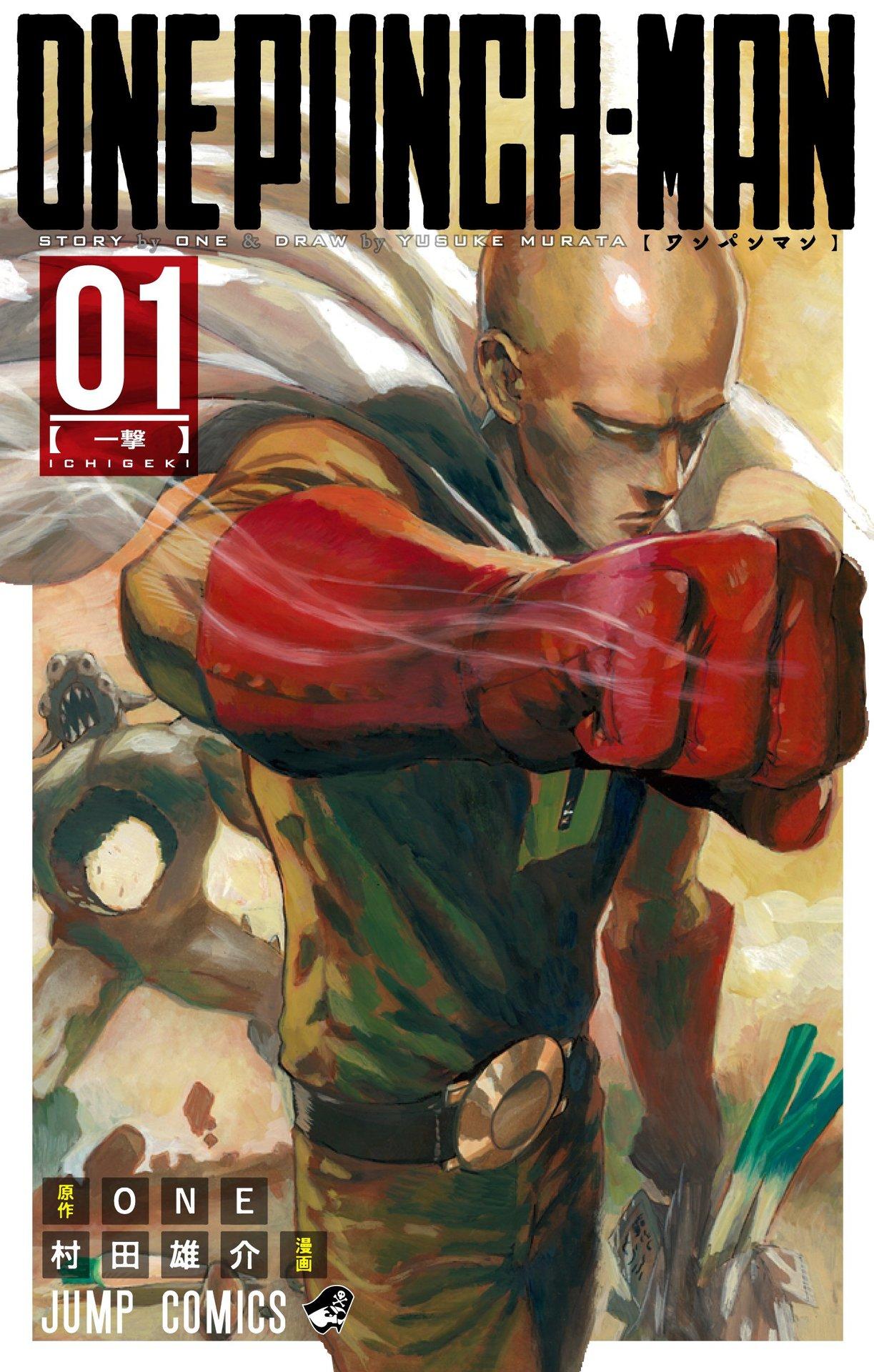 One Punch Man Tome 11 : punch, Onepunch, Chunikura