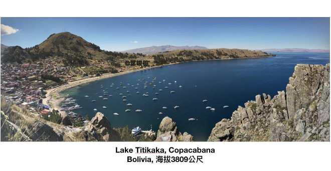 Lake Titikaka, Copacabana